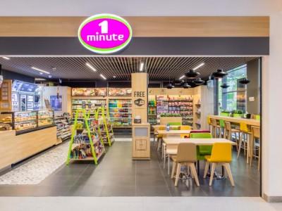 1 minute - Iride Business Park, Bucharest, Roemenië